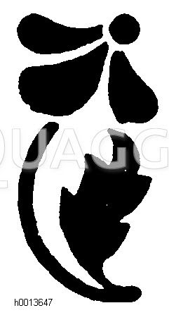 Vignette Zeichnung/Illustration