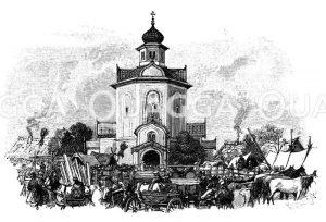 Griechische Kirche im Marktflecken