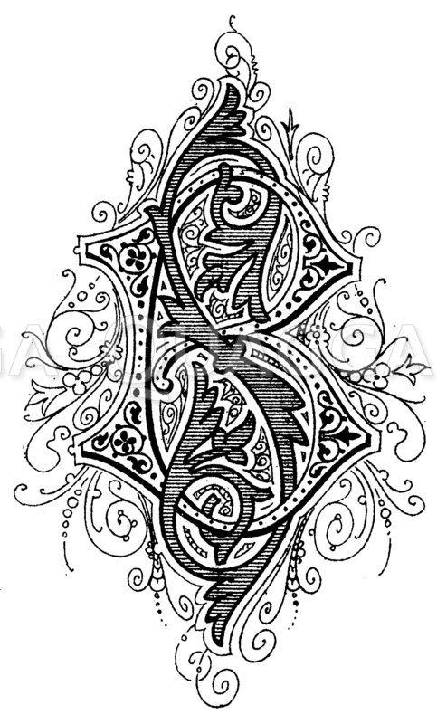 Monogramm BS Zeichnung/Illustration
