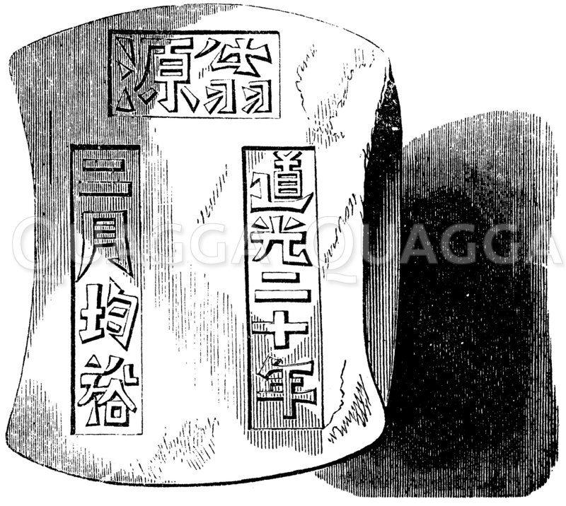 Chinesisches Silber Zeichnung/Illustration