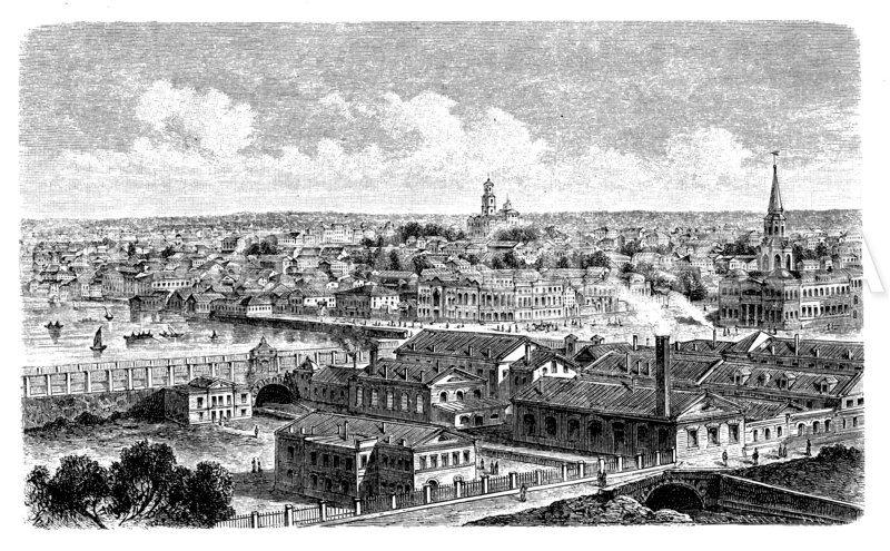 Jekaterinoslaw Zeichnung/Illustration