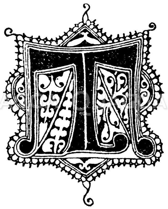Gotische Unzialschrift: Buchstabe T. Initial aus dem 14. Jahrhundert. 1330. Zeichnung/Illustration