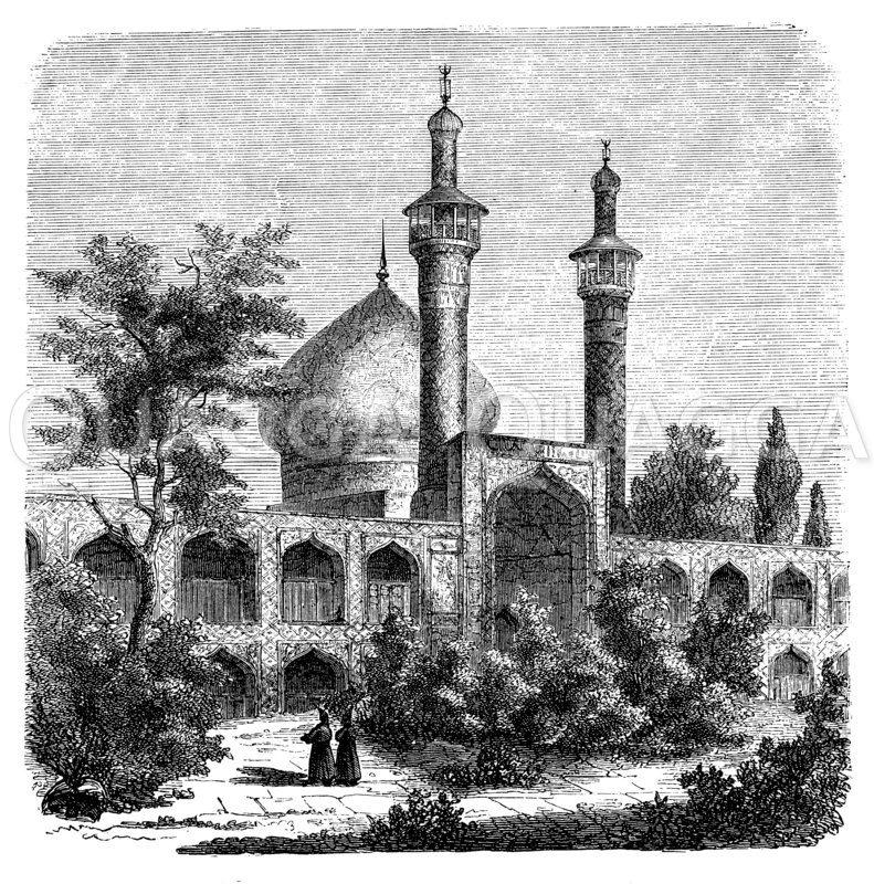 Isfahan: Madrissa des Hussein Schah Zeichnung/Illustration