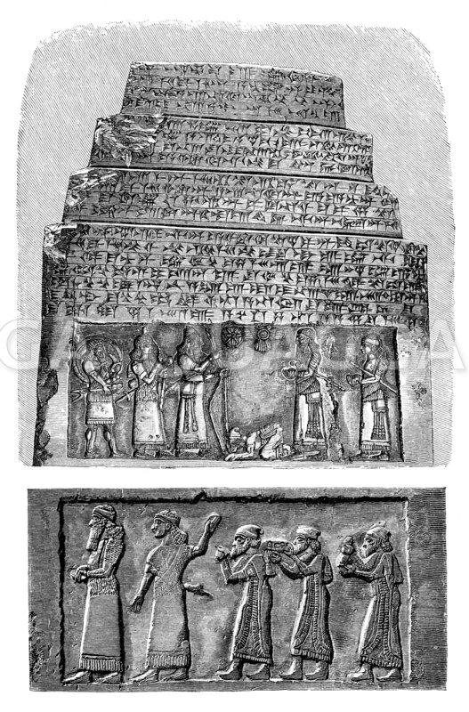 Vom Obelisk des Salmanassar. Oben: Gefangene Juden von Salmanassar. Unten: Tributträger König Fehus von Israel Zeichnung/Illustration