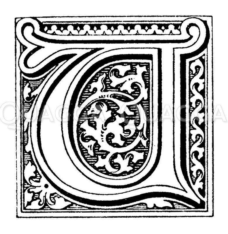 Buchstabe U Zeichnung/Illustration