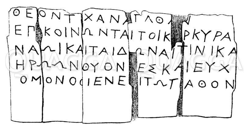 Antikes Orakelplättchen Zeichnung/Illustration