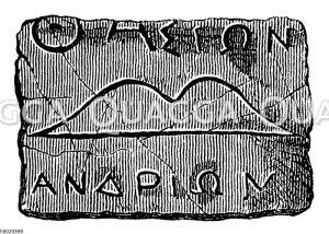 Altgriechische Handelsmarken