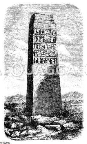 Assyrischr Obelisk bei Divanubara