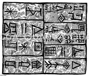 Siegel mit Inschrift