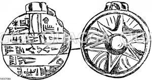 Siegel des Kossäerkönigs Kurigalzu