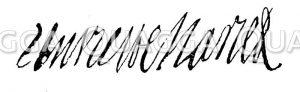 Autograph: Henriette Maria