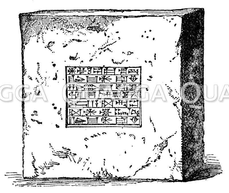 Keilschrift auf einem Backstein
