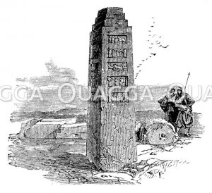 Schwarzer Obelisk des Salmanassar II.