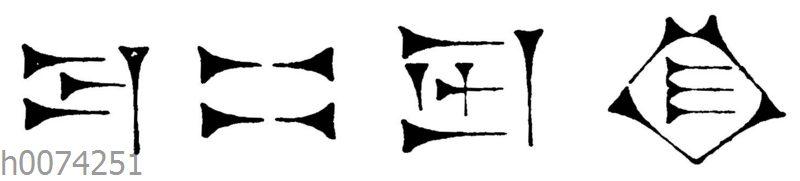 Keilschrift-Buchstaben