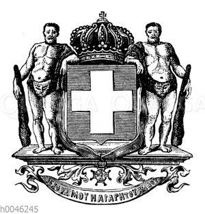 Wappen von Griechenland