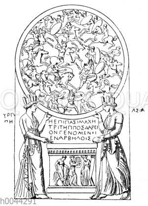 Denkmal des bei Arbela erfochtenen Sieges Alexanders des Großen