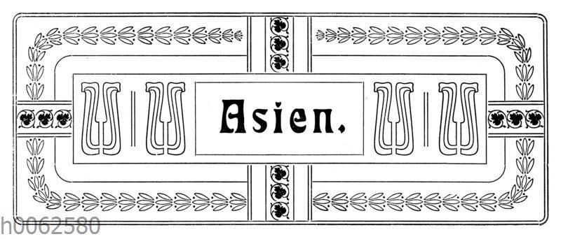 Asien: Schriftzug in Ornament