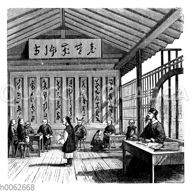 Schule in China