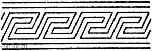 Unsymmetrische oder laufende Mäander nach griechischen Vasenmalereien: Schräger Mäander.
