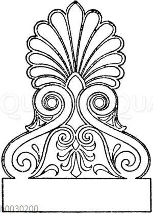 Stirnziegel: Griechischer Stirnziegel