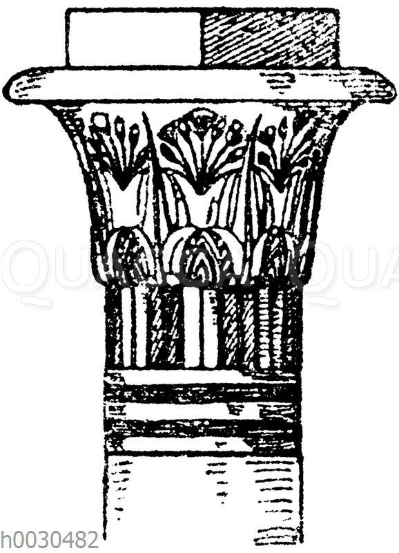 Ägyptisches Kapitell vom Tempel zu Koom-Ombos.