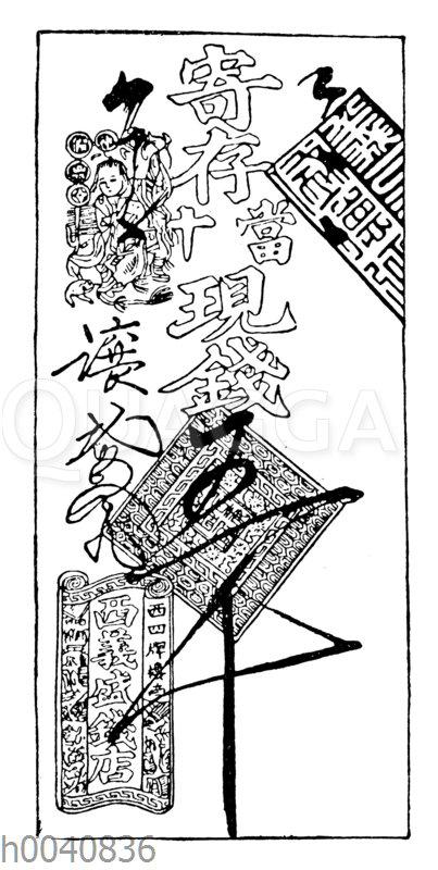 Chinesische Banknote