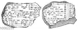 Fragmente des babylonischen Sintflut-Mythos