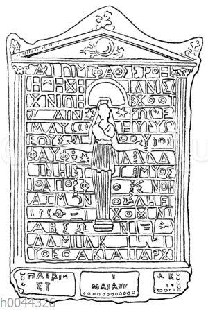 Ephesisches Amulett mit dem Bildnis der Diana