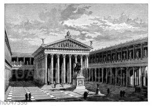 Forum Julianum