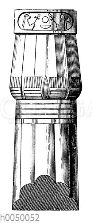 Papyrusbündelsäule mit Knospenkapitell aus Luxor