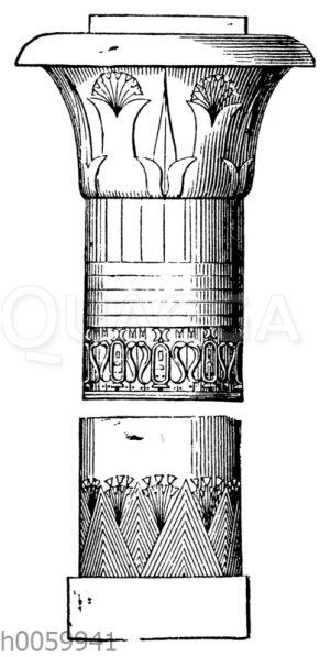 Säule von Kûm-Ombo