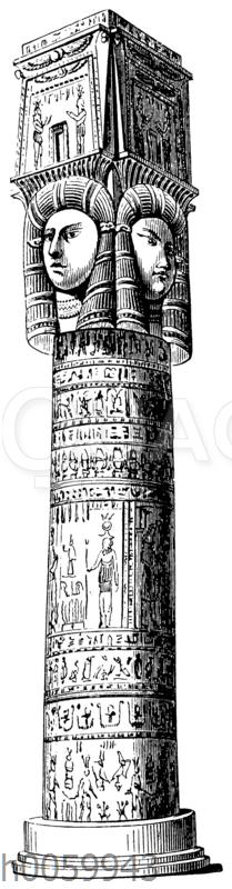 Säule von Den-derah
