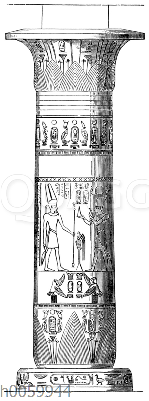 Säule von Theben
